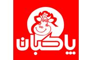 Pakban