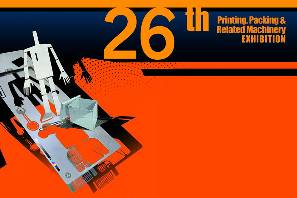 26th Printing, Packing & Related Machinery Exhibtion